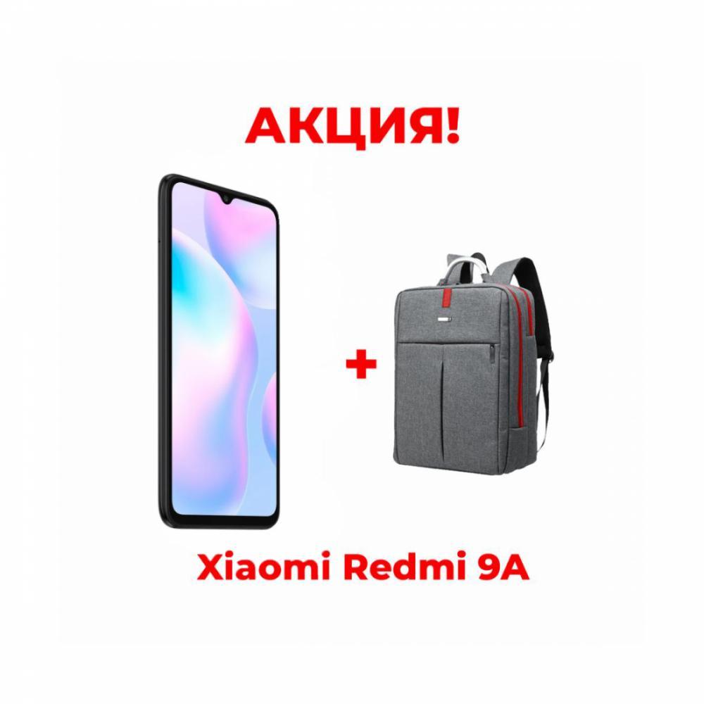Smartfon Xiaomi Redmi 9A Акция! 2 GB 32 GB Kulrang
