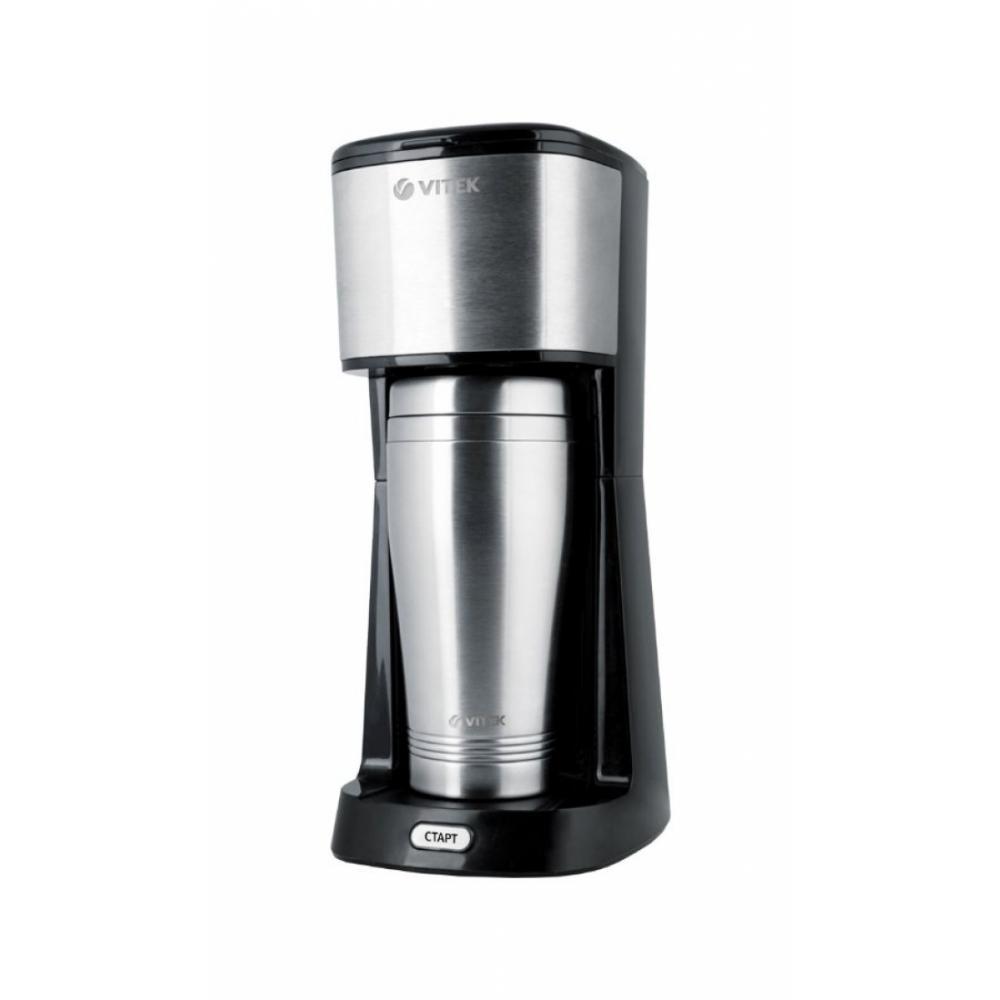 Кофеварка Vitek VT-1510