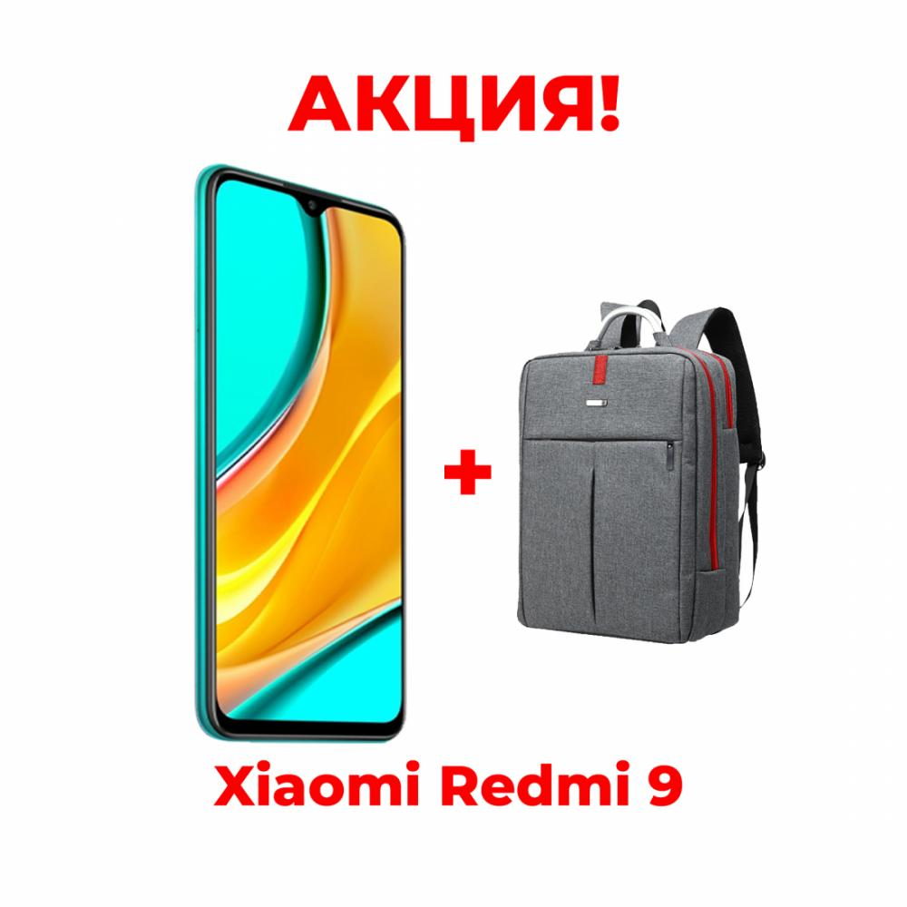 Смартфон Xiaomi Redmi 9 Акция! 3 GB 32 GB Зелёный