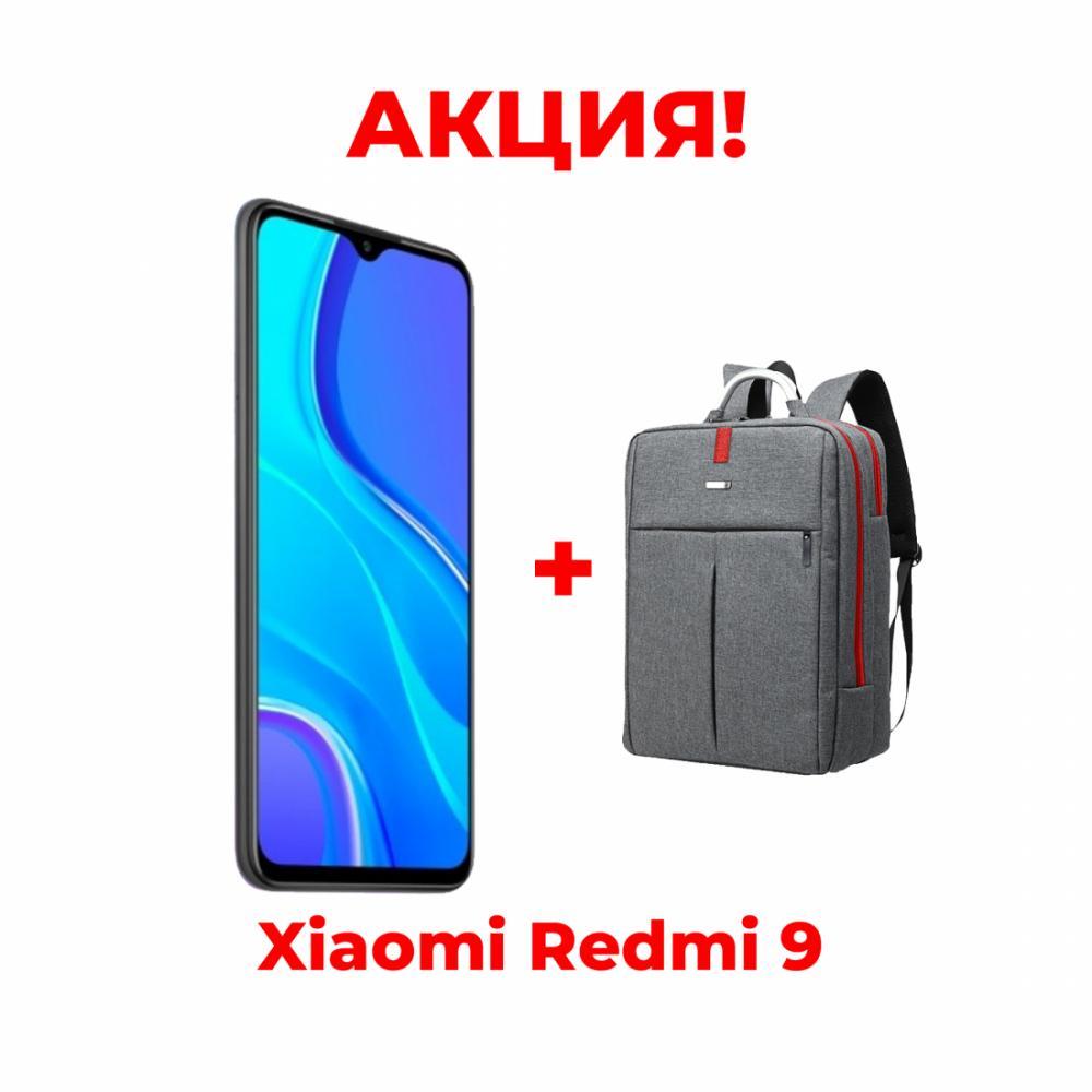 Смартфон Xiaomi Redmi 9 Акция! 3 GB 32 GB Кулранг