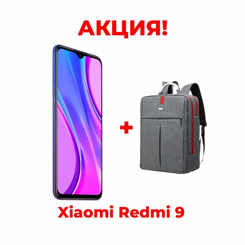Смартфон Xiaomi Redmi 9 Акция! 3 GB 32 GB Синий
